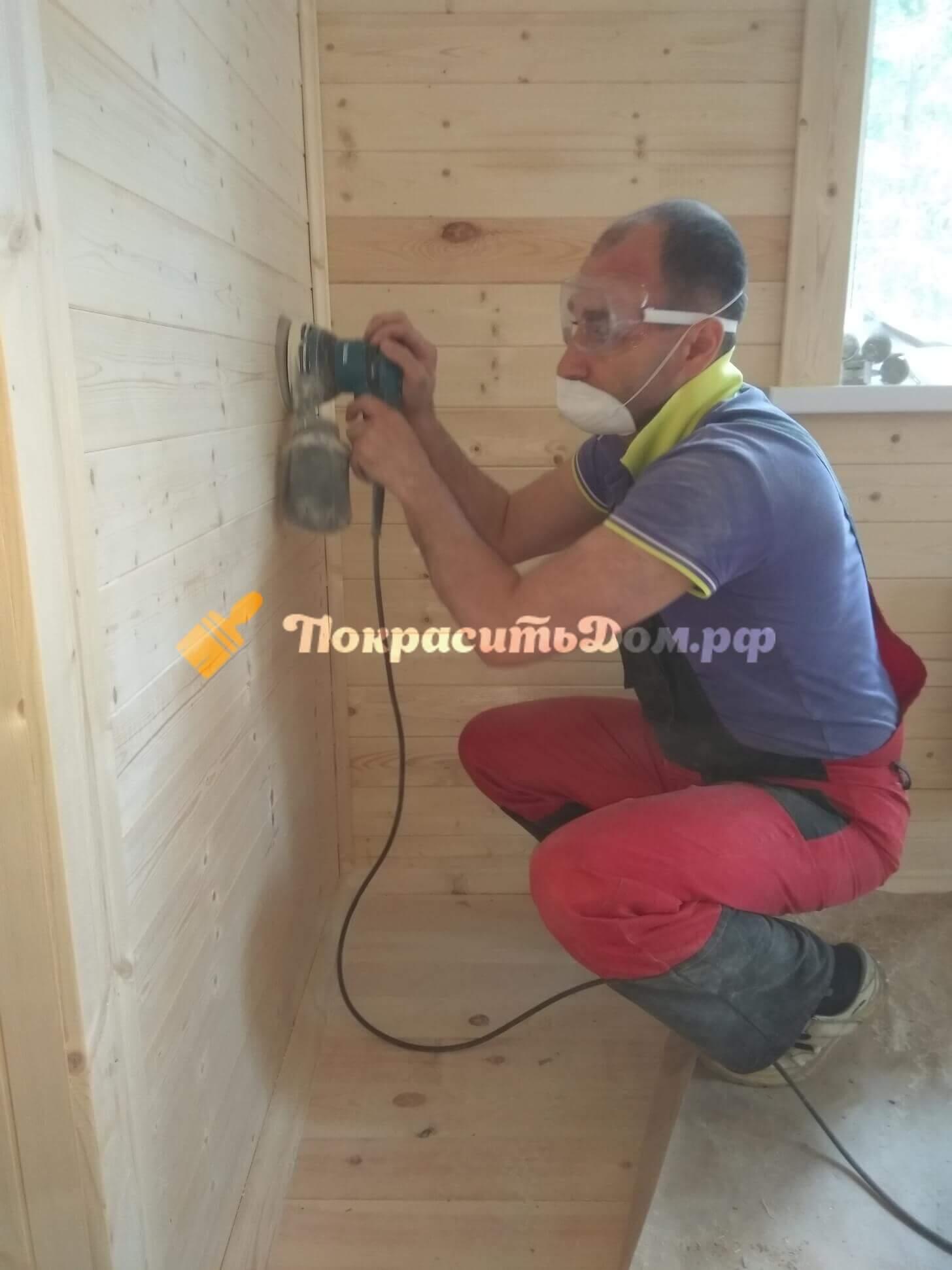 Внутренняя шлифовка деревянного дома